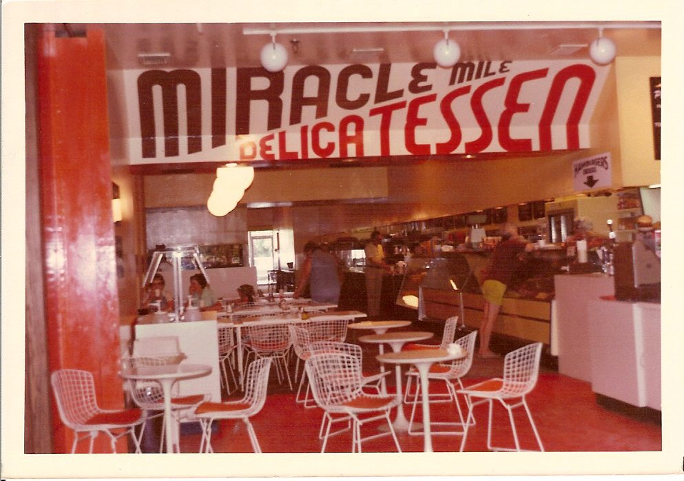 Miracle Mile Old School Photo